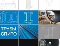 booklet_spiroplast