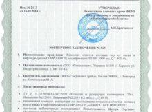 expert-ochistka-stochnyh-vod1