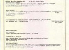 sertif-pres-pipe-rf