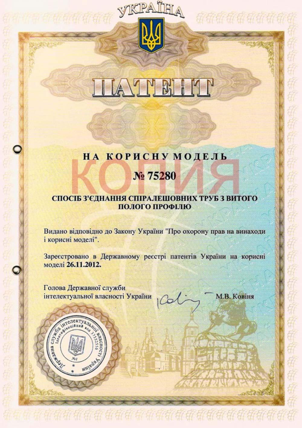Хомуты серия СКХ  Кабельный хомут производства СЗПК