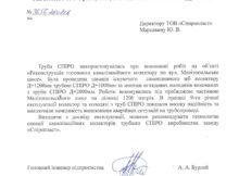 rewievs_berdyansk
