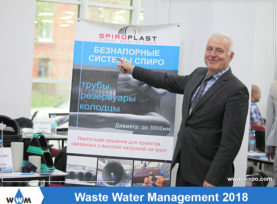 waste_wather_managment_2018_spiroplast_wall