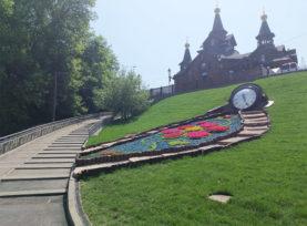kharkiv-sarzghin-yar_2