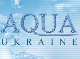 AquaUkraine-2018